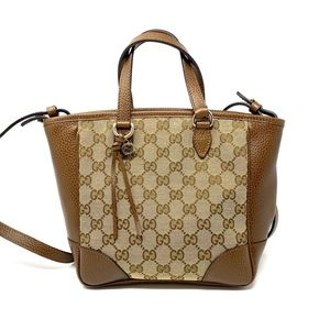Gucci Bree Guccissima Crossbody Tote Shoulder Bag